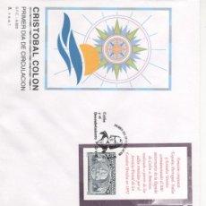 Sellos: COLÓN Y EL DESCUBRIMIENTO.-1992. Lote 24014110