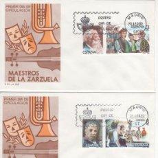 Sellos: MAESTROS DE LA ZARZUELA.-1982. Lote 24311973
