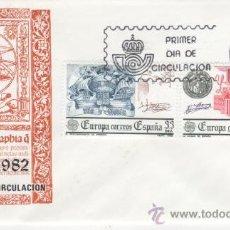 Sellos: XXIII SERIE EUROPA.-1982. Lote 24312230