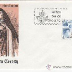 Sellos: IV CENTENARIO DE LA MUERTE DE SANTA TERESA DE ÁVILA.-1982. Lote 24312763