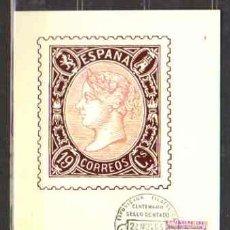 Briefmarken - TARJETA - EXPOSICION FILATELICA CENTENARIO SELLO DENTADO (Madrid) - 24519398