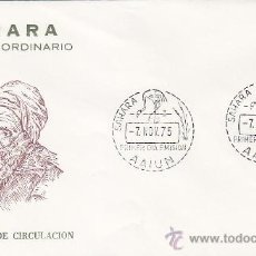 Sellos: SAHARA CORREO ORDINARIO 1975 (EDIFIL 322) EN SOBRE PRIMER DIA DEL SERVICIO FILATELICO. MPM.. Lote 25662453