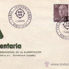 Sellos: ESPAÑA. BARCELONA. SOBRE. 1980. FRANQUEO MIXTO * FRANCO/REY *. MAT. FERIA INTERNACIONAL. MAGNÍFICO.. Lote 26368991
