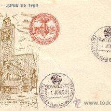 Sellos: ESPAÑA. BARCELONA. SOBRE. 1960. MAT. EXP. FILATELICA FERIA INTERNACIONAL MUESTRAS. MUY BONITO.. Lote 26392951