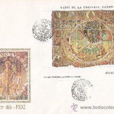 Sellos: RELIGION TAPIZ DE LA CREACION GERONA 1980 (EDIFIL 2585/90 2591) SPD MF MATASELLOS GIRONA. RARO. GMPM. Lote 26593285