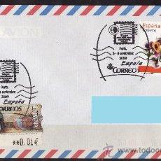 Sellos: SOBRE CIRCULADO MATASELLO CORREO ESPAÑOL PARIS 2009 SALON AUTOMME ATM ESPAÑA IGOR FROMIN. Lote 27474702