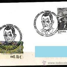 Sellos: SOBRE CIRCULADO MATASELLO CENT. PEDRO LEAL TORRES CHICLANA 2008 ATM ESPAÑA LAS FLORES SILVESTRES. Lote 27475271