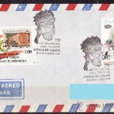 Sellos: SOBRE CIRCULADO CON MATASELLO ESPECIAL 350 ANIV. STMO CRISTO DE ANIMAS DE CIEGOS 1999. Lote 27475308