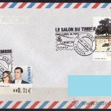 Sellos: SOBRE CIRCULADO MATASELLO ESPECIAL CORREO ESPAÑOL PARIS 2004 SALON TIMBRE ATM ESPAÑA 2004 BODA REAL . Lote 27475633