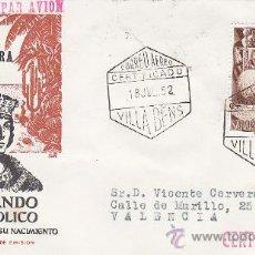 Sellos: SAHARA FERNANDO EL CATOLICO V CENTENARIO 1952 (EDIFIL 97) EN SOBRE PRIMER DIA CIRCULADO DE DP. RARO.. Lote 27768633