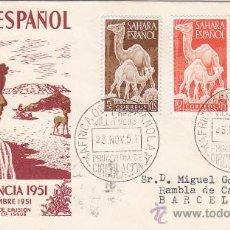 Sellos: SAHARA DROMEDARIOS DIA DEL SELLO 1951 (EDIFIL 91/93) EN RARO SOBRE PRIMER DIA CIRCULADO ALFIL. MPM.. Lote 27768761