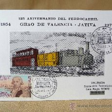 Sellos: POSTAL, TARJETA CONMEMORATIVA, 125 ANIVERSARIO DEL FERROCARRIL, GRAO DE VALENCIA-XATIVA, CUÑO Y SELL. Lote 27787251