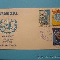 Sellos: PRIMER DIA DE EMISION UNICEF SENEGAL 1986. Lote 27807151