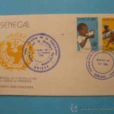 Sellos: PRIMER DIA EMISION SENEGAL 1987. Lote 27807187