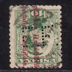 Sellos: ,,PERFORADO E 12 E.F. ERNESTO FERRER, VALENCIA, FERRETERIA, . Lote 28472776