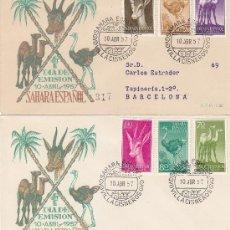 Sellos: SAHARA FAUNA INDIGENA 1957 (EDIFIL 133/38) EN DOS SOBRES PRIMER DIA DEL SERVICIO FILATELICO. RAROS.. Lote 28470720