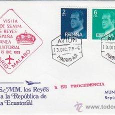 Sellos: MARCA AEREA TINTA ROJA VISITA DE SSMM LOS REYES DE ESPAÑA A GUINEA ECUATORIAL 1979 EN RARO SOBRE M.F. Lote 28654005