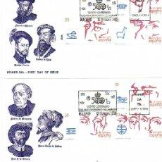 Sellos: ESPAÑA 1988 EDIFIL 2969 A 2974 SOBRES PRIMER DIA V CENTENARIO DESCUBRIMIENTO AMERICA. Lote 28790081