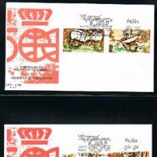 Sellos: ESPAÑA 1990 EDIFIL 3079 A 3082 SOBRES PRIMER DIA V CENTENARIO DESCUBRIMIENTO AMERICA. Lote 28790087