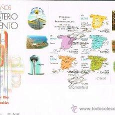 Sellos: ESPAÑA 2001 EDIFIL 3855 SOBRE PRIMER DIA 150 AÑOS MINISTERIO DE FOMENTO. Lote 28784273