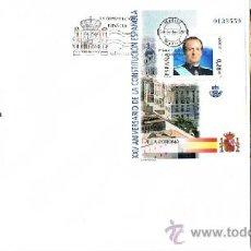 Sellos: ESPAÑA 2003 EDIFIL 4037 A 4046 SOBRES PRIMER DIA XXV ANIVERSARIO DE LA CONSTITUCION ESPAÑOLA. Lote 28784449