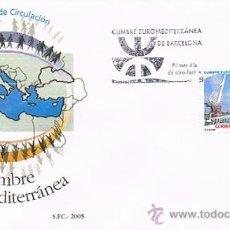 Sellos: ESPAÑA 2005 EDIFIL 4197 SOBRE PRIMER DIA CUMBRE EUROMEDITERRANEA. Lote 28784796