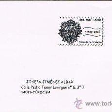 Sellos: ESPAÑA 2008 EDIFIL 4412 SOBRE PRIMER DIA DIA DEL SELLO. Lote 28785079