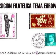 Sellos: I EXPOSICIÓN FILATELICA TEMA EUROPA - EUROSOFI - MARZO 1991. Lote 28902241
