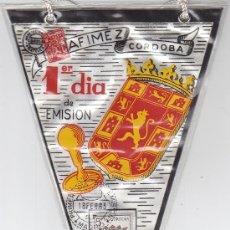 Sellos: ESCUDO DE CORDOBA 1963 MATASELLOS PRIMER DIA MADRID (EDIFIL 1482) EN BANDERIN BONITO Y RARO ASI GMPM. Lote 29093689