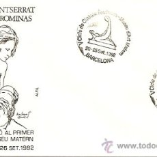 Sellos: SOBRE PRIMER DIA V CICLE DE CINEMA FEMINISTA-MUSEU DÁRT MATERN. Lote 29210503