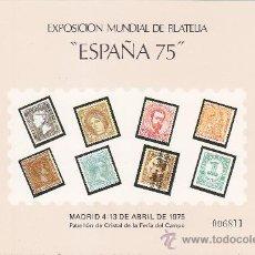 Sellos: HOJA RECUERDO (EDIFIL 36) ESPAÑA 75 MADRID 1975 FESOFI FEDERACION ESPAÑOLA SOCIEDAD FILATELICAS GMPM. Lote 29366533