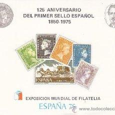 Sellos: HOJA RECUERDO (EDIFIL 30) ESPAÑA 75 MADRID 1975: 125 ANIVERSARIO DEL PRIMER SELLO ESPAÑOL. GMPM.. Lote 29366676