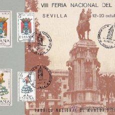 Sellos: HOJA RECUERDO (EDIFIL 27) VIII FERIA NACIONAL DEL SELLO SEVILLA 1974 MATASELLADA. GMPM.. Lote 29366702