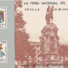 Sellos: HOJA RECUERDO (EDIFIL 27) VIII FERIA NACIONAL DEL SELLO SEVILLA 1974. GMPM.. Lote 29366719