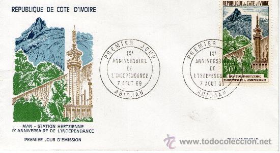 SOBRE DE PRIMER DIA , REPUBLIQUE DE COTE D'IVOIRE (Sellos - Historia Postal - Sello Español - Sobres Primer Día y Matasellos Especiales)