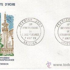 Sellos: SOBRE DE PRIMER DIA , REPUBLIQUE DE COTE D'IVOIRE . Lote 29377694