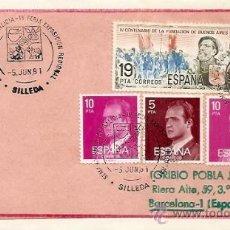 Sellos: SOBRE PRIMER DIA Y MATASELLOS ESPECIALES SEMANA VERDA DE GALICIA-IV FERIA EXPOSICION REGIONAL 1981. Lote 29512288