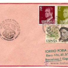Sellos: SOBRE PRIMER DIA Y MATASELLOS ESPECIALES CAPITULO ESPAÑOL COLEGIO INTERNACIONAL CIRUJANOS 1980. Lote 29512543