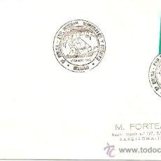Sellos: SOBRE PRIMER DIA Y MATASELLOS ESPECIALES 5ª BOLSA-EXP.INTERNACIONAL MINERALES Y FOSILES-BILBAO 1982. Lote 29512827