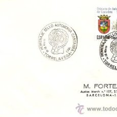 Sellos: SOBRES PRIMER DIA Y MATASELLOS ESPECIALES HOMENAJE SELLO AUTONOMIA CANTABRA - TORRELAVEGA 1983. Lote 29525105