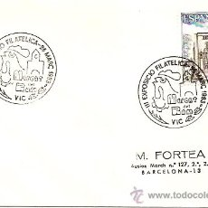 Sellos: SOBRES PRIMER DIA Y MATASELLOS ESPECIALES III EXPOSICION FILATELICA-26 MARC 1983 MERCAT DEL RAM- VIC. Lote 29525292