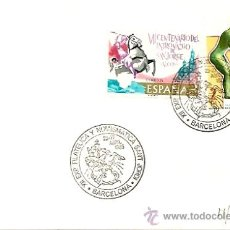 Sellos: SOBRES PRIMER DIA Y MATASELLOS ESPECIALES XII EXP. FILATELICA Y NUMISMATICA SANTJORDI-BARCELONA 1985. Lote 29525411