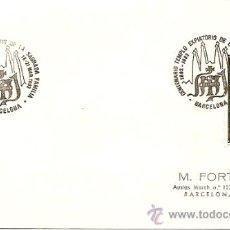 Sellos: SOBRES PRIMER DIA Y MATASELLOS ESPECIALES CENTENARIO TEMPLO EXPIATORIO DE LA SAGRADA FAMILIA 1982. Lote 29525470