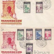 Sellos: RARA VARIEDAD MARRUECOS PUERTAS TIPICAS 1955 (EDIFIL 400/01) EN SOBRE PRIMER DIA DE ALFIL.. Lote 29558158