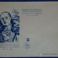 Sellos: SOBRE HISTÓRICO - XX ANIVERSARIO EXALTACIÓN DEL GENERALISIMO FRANCO ¡SIN USO!. Lote 30008577