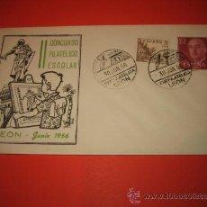 Sellos: II CONCURSO FILATELICO ESCOLAR LEON 30 DE JUNIO 1956 . Lote 30041953