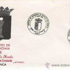 Sellos: ESTATUTO DE AUTONOMIA DE CASTILLA- LA MANCHA. CUENCA. Lote 30404597