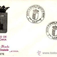 Sellos: ESTATUTO DE AUTONOMIA DE CASTILLA- LA MANCHA. ALBACETE. Lote 30404637