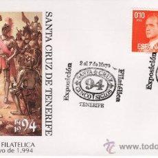 Sellos: EXPOSICION FILATELICA MAYO 1994. SANTA CRUZ DE TENERIFE. MATASELLOS CINCO SIGLOS.. Lote 30404752