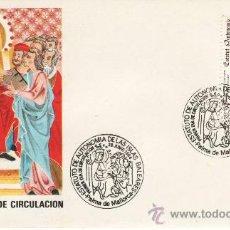Sellos: ESTATUT D'AUTONOMIA DE LES ILLES BALEARS. MATASELLOS PALMA MALLORCA JUNIO 1984. Lote 30404823